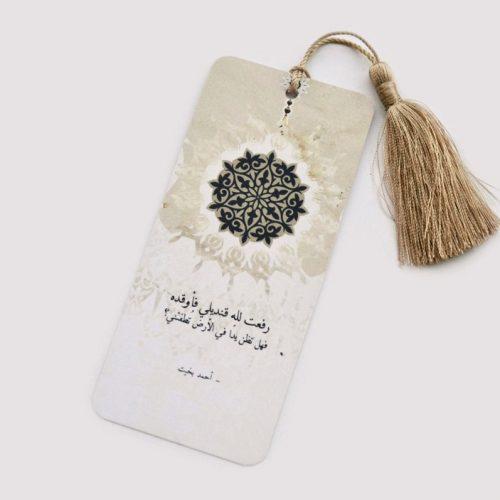 ahmadbookmark