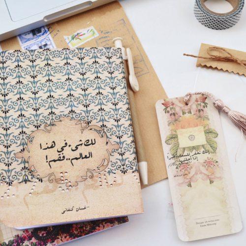 notebook12 copy