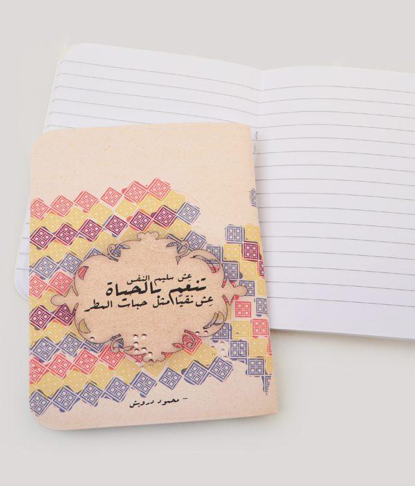 notebook23